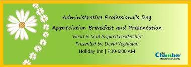 Administrative Professional Days Administrative Professionals Day Appreciation Breakfast Manitowoc Buzz