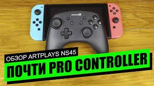<b>Геймпад Artplays NS45</b> - ОБЗОР и СРАВНЕНИЕ С Nintendo ...