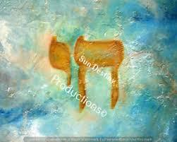 image is loading jewish art l 039 chaim print digital download  on modern jewish wall art with jewish art l chaim print digital download wall art gift for jewish