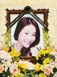 Image result for 윤지오 배우