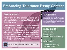 embracing tolerance main rice university boniuk institute 2015essaycontest 2