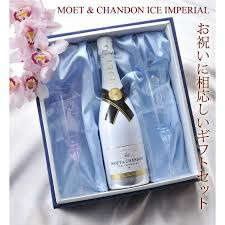 name put gifts gift hawthorn peachangret ice drink chagne moët et chandon ice imperial