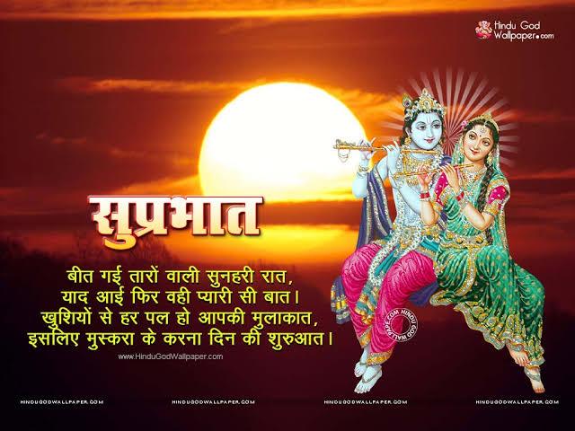 god shayari wallpaper