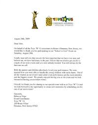 Immigration Reference Letter For A Friend Template With Reference