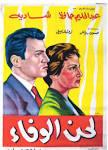 film video x mature égyptienne