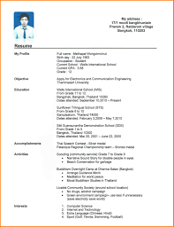 7 Entry Level Resume For High School Students Business