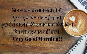 top 150 good morning images greetings