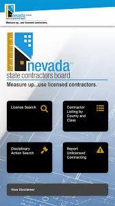 Nevada State Contractors Board