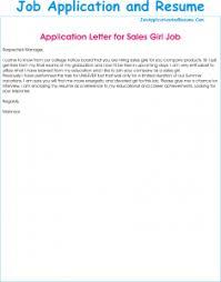 Sample Of Application Letter For Position Job Application As A Sales Girl Jaar Head Hunters