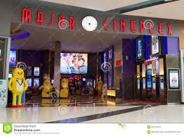 Major Cineplex theaters editorial image. Image of house - 67210575