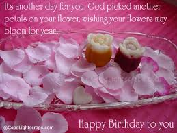 Beautiful Happy Birthday Quotes Best of Unique Birthday Scraps Graphics Quotes For Orkut Myspace Hi24