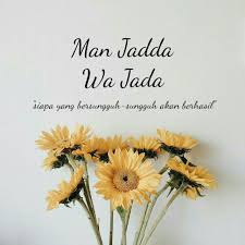 Tulisan arab man jadda wajada. Contoh Kaligrafi Arab Man Jadda Wajada Ideku Unik