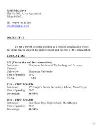 Dynamic Resume Fresher Engineer Resume Format Free Electronics And