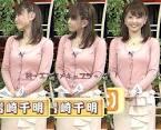 岩崎千明の最新エロ画像(9)