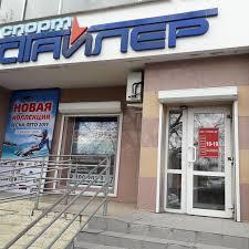 Спортстайлер, магазин спортивных товаров и одежды, Богдана ...