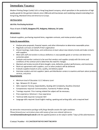 Purchasing Assistant Job Description Purchasing Assistant Job Vacancy in Sri Lanka 1