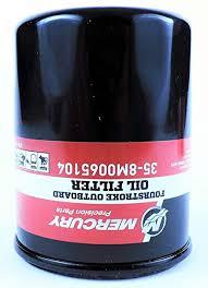 Amazon Com Mercury Genuine Oil Filter 8m0065104 Sports