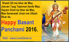 Image result for basant panchami in hindi poem