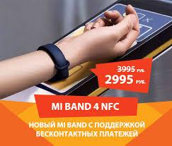 Техномакс - сеть магазинов техники Xiaomi в Красноярске ...