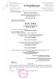 "naval high school diploma naval high school diploma prizma translations fipi l3ma tpahc euu rbhc"" ooa 25"