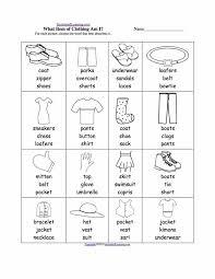 alphabet for kindergarten best of beautiful hebrew alphabet worksheets for kids