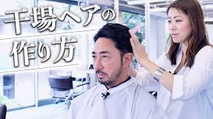 大人の男に似合う髪型40代からはこんな髪型はいかがでしょうか