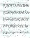 Swing essay