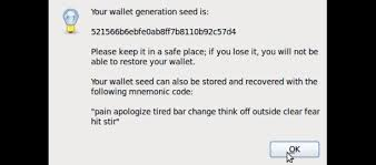 Input your account email and your wallet identifier, which is on the first page of your pdf backup. Blizzard Bitcoin Wallet Password Cracker Nepalisexyjokes Com