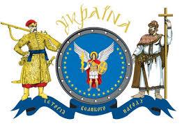 """Результат пошуку зображень за запитом """"зно історія україни"""""""