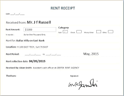 Rent Receipt Excel Template Template Receipt For Selling A Car