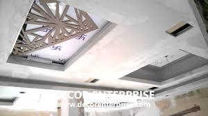 Ceiling Design Gypsum Board False Ceiling Design Mrfariduddin Khurram Living