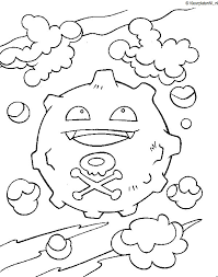 Charizard Coloring Pictures Clrg