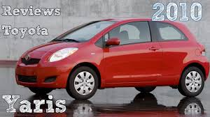Reviews Toyota Yaris 2010 - YouTube
