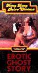 vecchi film erotici hotmai accedi