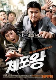 Asian comedy movie review
