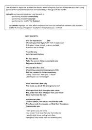 macbeth by william shakespeare worksheet pack by tesenglish  macbeth act 1 scene 7 lady macbeth s key lines