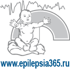 Энциклопедия эпилепсии