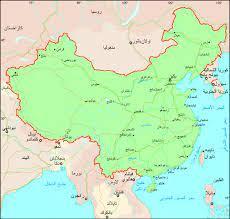 Al Moqatel - الصين China (جمهورية الصين الشعبية People's Republic of China)