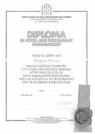 in hotel restaurant management diploma in hotel restaurant management