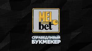 Бк Зеркало Мелбет