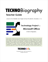 Microsoft Office Curriculum Amazon Com Technobiography Biography Lessons For Kids