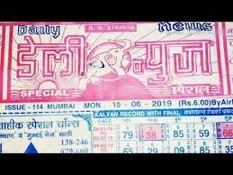 Daily News Kalyan To Mumbai 10 06 2019 Youtube