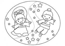 七夕織姫と彦星のぬりえ線画イラスト素材 イラスト無料