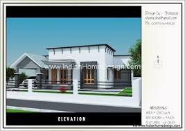 single floor house plan elevation design for 1250 sq ft
