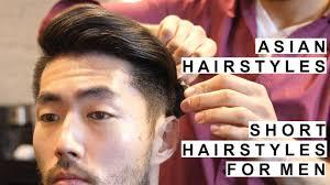 Popular Asian Hairstyles Disconnected Undercut Modern Quiff