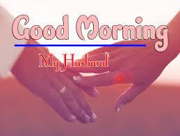 152 good morning images wallpaper hd