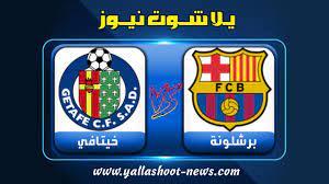 نتيجة مباراة برشلونة وخيتافي اليوم 29-8 يلا شوت برشلونة في الإسباني