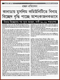 bengali essay  bengali essays for school children school essays in bangla font