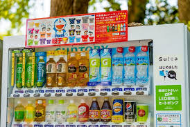 Vending Machine In Japan Best Cool Japanese Vending Machine Beverages Travel Caffeine