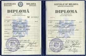 Дипломы и аттестаты Нострификация легализация и апостиль  Диплом о высшем образовании Молдавский Государственный Университет